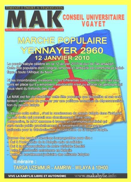 marchepopulaireyennayer296012janvier2010.jpg